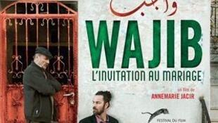 Affiche Wajib
