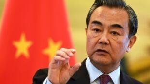 中国国务委员兼外交部长王毅资料图片