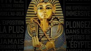 """Detalhe da arte do cartaz da exposição """"Tutancâmon, o tesouro do Faraó"""", que será exibida pelo Museu do Louvre a partir de março de 2019."""