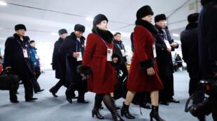 Đoàn Bắc Triều Tiên đến làng thế vận ở Gangneung, Hàn Quốc. Ảnh ngày 01/02/2018.