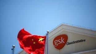 Trụ sở tập đoàn dược phẩm GSK tại Thượng Hải. Ảnh chụp ngày 12/07/2013.