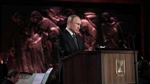 O presidente russo, Vladimir Putin, discursou na quinta-feira (23) no no Yad Vashem, em Israel, o memorial do Holocausto mais importante do mundo.