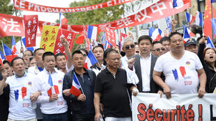 A demonstration against attacks on Chinese last month