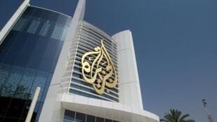 """مرکز شبکه تلویزیونی """"الجزیره"""" در شهر دوحه در کشور قطر قرار دارد."""