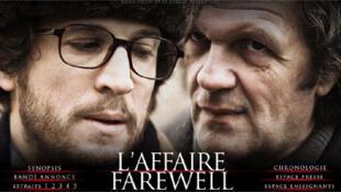 """Афиша фильма """"L'affaire Farewell"""" (""""Прощальное дело"""")"""