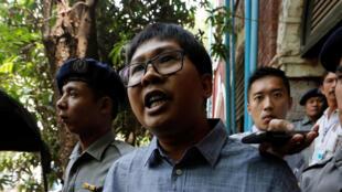 Ông Wa Lone, một trong hai nhà báo của Reuters phải ra tòa.