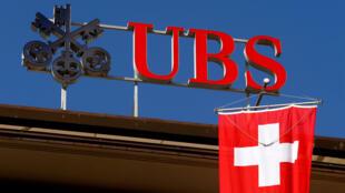 O banco UBS é a maior instituição financeira privada da Suíça.