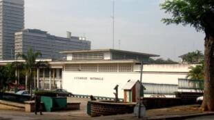 Siège de l'Assemblée nationale à Abidjan, Côte d'Ivoire.