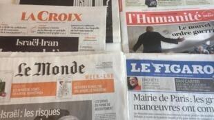 Primeiras páginas dos jornais franceses de 11 de maio de 2018
