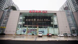 Cửa hàng của siêu thị Lotte tại Hàng Châu, Trung Quốc, bị đóng cửa. Ảnh ngày 05/03/2017.