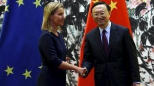 欧盟外交负责人莫盖里尼与中国国务委员杨洁篪会晤2015年5月5日北京