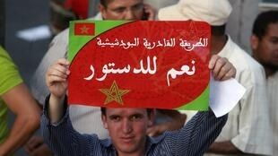 A demonstration in support of the reforms in Casablanca