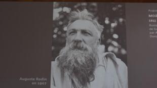 Photo of Rodin