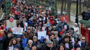 На антифашистское шествие в Москве вышли противники реформы Конституции, 19 января 2020.
