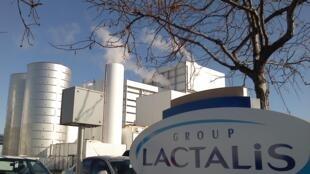 Imagem de una fábrica do grupo francês Lactalis, o maior produtor de laticínios do mundo.