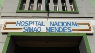 Hospital Nacional Simão Mendes, Bissau.