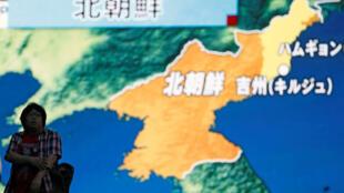 Ảnh minh họa : Một màn hình trên đường phố Tokyo, thông tin về vụ thử hạt nhân Bắc Triều Tiên, ngày 03/09/2017.