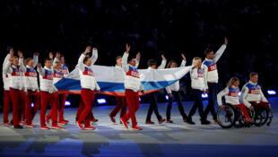 Российская паралимпийская сборная на Играх в Сочи в 2014 году.