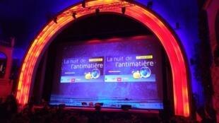 Conference on anti-matter, Paris