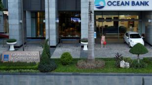 Trụ sở Ocean Bank và PetroVietnam- Hà Nội.