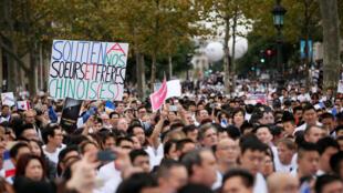 Шествие китайской общины в Париже, 4 сентября 2016