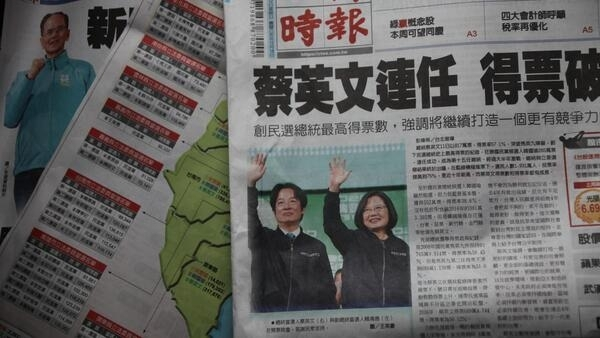 Taiwanese newspapers reporting on the victory of Tsai Ing-wen