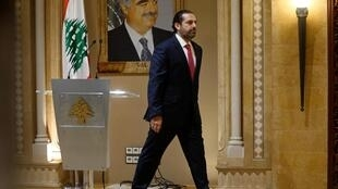 Глава правительства Ливана Саад Харири после объявления об уходе в отставку