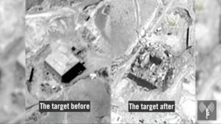 Captura de imagen de un video realizado el 21 de marzo de 2018 que muestra un objetivo cerca de Deir al-Zor, en el este de Siria, antes y después del ataque israelí.