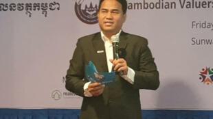 លោក ច្រឹក សុខនីម អគ្គនាយកក្រុមហ៊ុន ២១st Century Mekong និងជាប្រធានសមាគមអ្នកវាយតម្លៃ និងភ្នាក់ងារអចលនវត្ថុកម្ពុជា