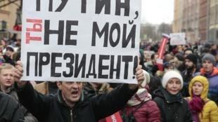 "Акция ""Забастовки избирателей"" в Санкт-Петербурге 28 января 2018"