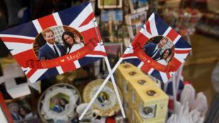 Recuerdos que deja el acontecimiento  de la boda en Londres