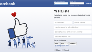 An yi facebook na hausa