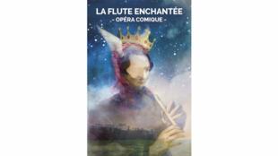 Affiche de «La flûte enchantée» de Mozart, à l'Opéra Comique.