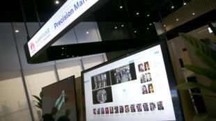 华为展示脸部识别系统技术