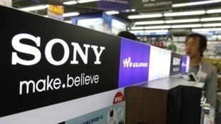 Uma loja da Sony em Tóquio, no dia 9 de abril de 2012.
