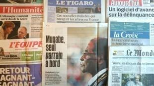 Diários franceses desta quarta-feira 12 de Agosto de 2015.