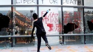 В ООН призвали власти Гонконга к мирному разрешению ситуации с осадой кампуса
