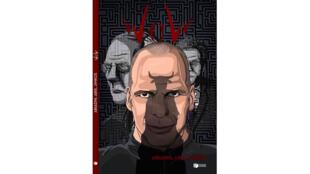 Extrait de la couverture de « Wow », une bande dessinée dont Yanis Varoufakis est le héros.