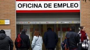 Agence pour l'emploi à Madrid.