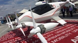 Это один из двух летающих прототипов летающего такси Airbus