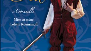 """坐落在巴黎9區的""""噴泉劇院""""從3月5日到23日上演高乃依的《熙德》"""