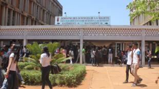 Des étudiants de l'université d'Antananarivo, le 27 octobre 2018.