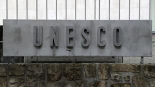 Estados Unidos e Israel retiram-se da UNESCO, com sede em Paris.