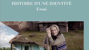 Couverture de «Roumanie, histoire d'une identité», un essai de Despina Tomescu, publié aux éditions l'Harmattan.