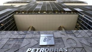 Sede da Petrobrás, no Rio de Janeiro