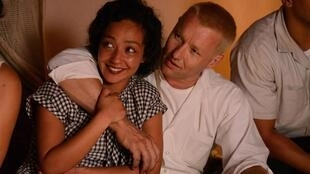 Still from 'Loving' by Jeff Nichols