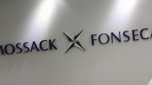 La firme panaméenne Mossack-Fonseca compte pas moins de huit bureaux en Chine et ses filiales n'ont pas chômé ces quinze dernières années.