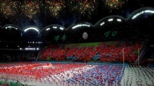 Chương trình Mass Games tại Bình Nhưỡng ngày 09/09/2018 nhân kỷ niệm 70 thành lập Bắc Triều Tiên. Ảnh minh họa các buổi đồng diễn tại BTT.
