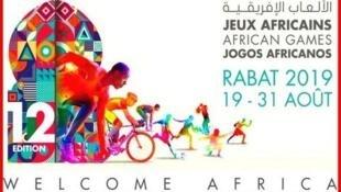 Les Jeux africains 2019 se déroulent au Maroc.