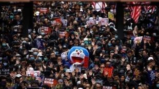 Đông đảo người Hồng Kông xuống đường biểu tình phản đối chính phủ ngày Tết Dương Lịch 01/01/2020.